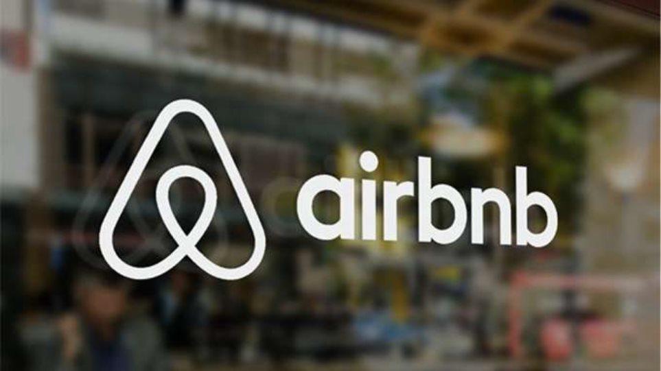 «Άλμα» στη ζήτηση για κοντινούς προορισμούς διακοπών καταγράφει η Airbnb (protothema.gr)