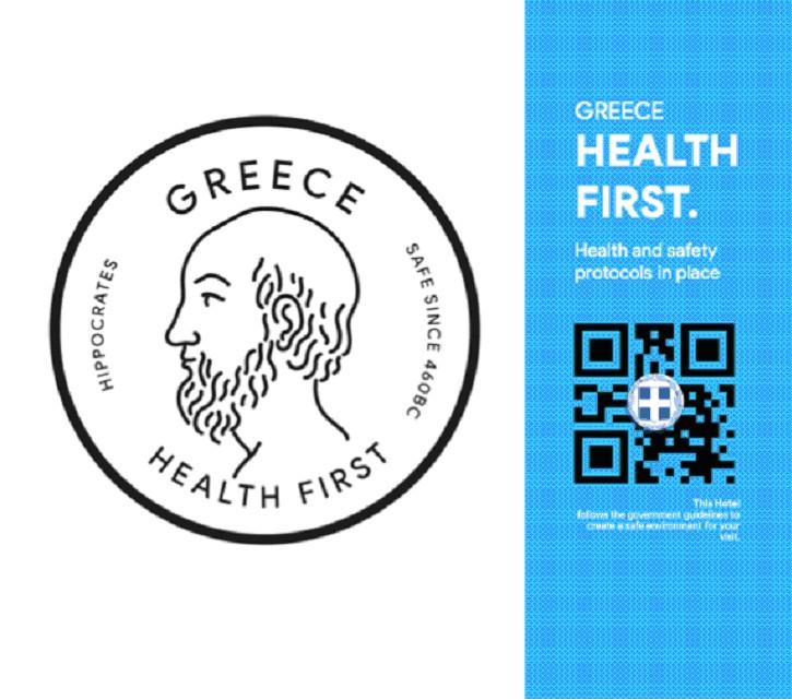 ΣΥΜΒΑΙΝΕΙ ΤΩΡΑ: Βγήκαν -επιτέλους- τα υγειονομικά πρωτόκολλα|ΚΥΑ|ΦΕΚ (money-tourism.gr)