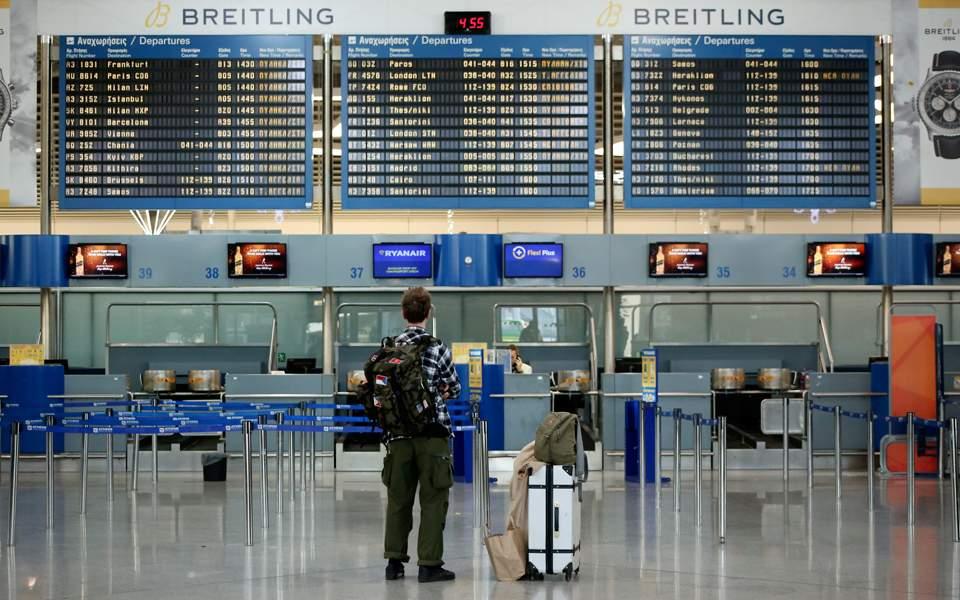 Τροπολογία που ρυθμίζει τα Voucher για ακυρώσεις ταξιδιών και παροχή τουριστικών υπηρεσιών (kathimerini.gr)