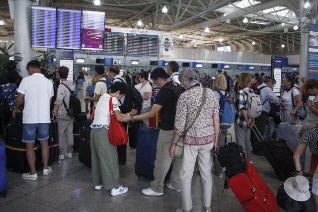 Ποιοι είναι οι νέοι «φίλοι» της τουριστικής Ελλάδας (in.gr)